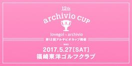 archivio cup 2017/5/27 福崎東洋ゴルフクラブ